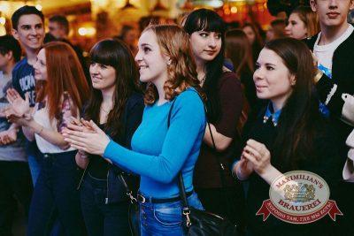 Ежегодный благотворительный рок фестиваль в поддержку детского онкоотделения, 15 марта 2015 - Ресторан «Максимилианс» Челябинск - 13