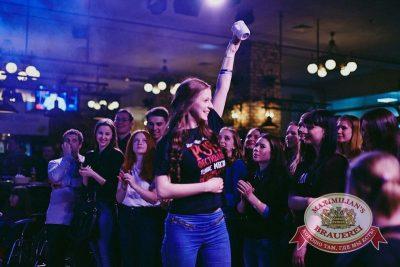 Ежегодный благотворительный рок фестиваль в поддержку детского онкоотделения, 15 марта 2015 - Ресторан «Максимилианс» Челябинск - 14