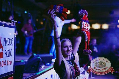Ежегодный благотворительный рок фестиваль в поддержку детского онкоотделения, 15 марта 2015 - Ресторан «Максимилианс» Челябинск - 15