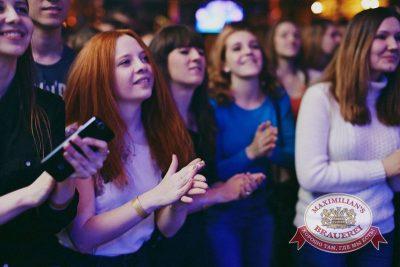 Ежегодный благотворительный рок фестиваль в поддержку детского онкоотделения, 15 марта 2015 - Ресторан «Максимилианс» Челябинск - 20