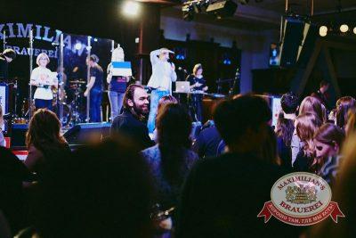 Ежегодный благотворительный рок фестиваль в поддержку детского онкоотделения, 15 марта 2015 - Ресторан «Максимилианс» Челябинск - 21