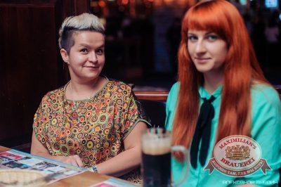 Чичерина, 8 октября 2015 - Ресторан «Максимилианс» Челябинск - 05