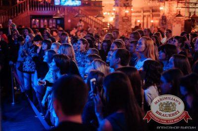 Чичерина, 8 октября 2015 - Ресторан «Максимилианс» Челябинск - 15