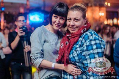 Чичерина, 8 октября 2015 - Ресторан «Максимилианс» Челябинск - 17