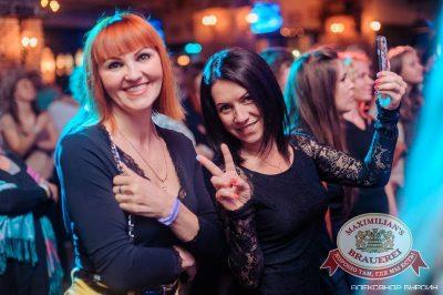Чичерина, 8 октября 2015 - Ресторан «Максимилианс» Челябинск - 18