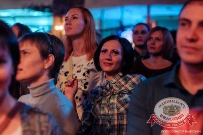 Чичерина, 8 октября 2015 - Ресторан «Максимилианс» Челябинск - 19
