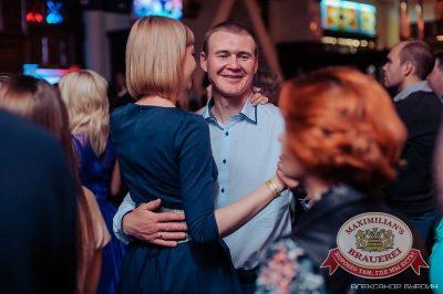 Чичерина, 8 октября 2015 - Ресторан «Максимилианс» Челябинск - 23