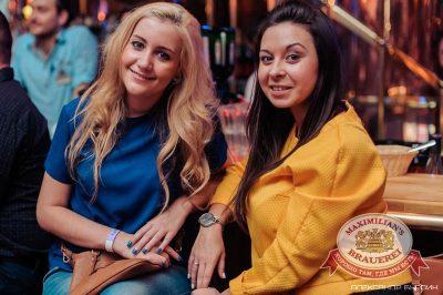 Чичерина, 8 октября 2015 - Ресторан «Максимилианс» Челябинск - 25