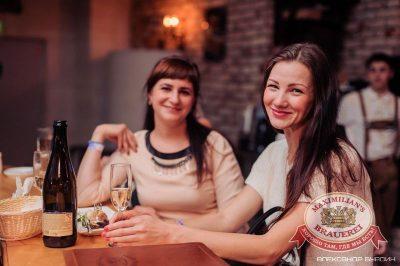 Чичерина, 8 октября 2015 - Ресторан «Максимилианс» Челябинск - 26