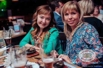 Чичерина, 8 октября 2015 - Ресторан «Максимилианс» Челябинск - 27