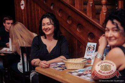 Чичерина, 8 октября 2015 - Ресторан «Максимилианс» Челябинск - 28