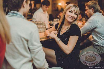 Чиж&Co, 5 декабря 2013 - Ресторан «Максимилианс» Челябинск - 04