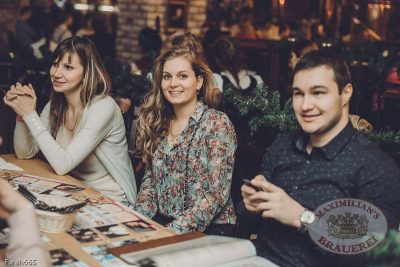 Чиж&Co, 5 декабря 2013 - Ресторан «Максимилианс» Челябинск - 06