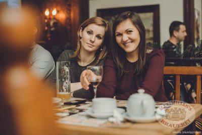 Чиж&Co, 5 декабря 2013 - Ресторан «Максимилианс» Челябинск - 07