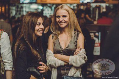 Чиж&Co, 5 декабря 2013 - Ресторан «Максимилианс» Челябинск - 08