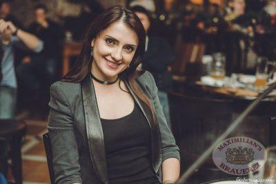 Чиж&Co, 5 декабря 2013 - Ресторан «Максимилианс» Челябинск - 09