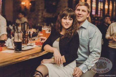 Чиж&Co, 5 декабря 2013 - Ресторан «Максимилианс» Челябинск - 12