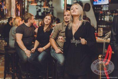Чиж&Co, 5 декабря 2013 - Ресторан «Максимилианс» Челябинск - 16