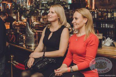 Чиж&Co, 5 декабря 2013 - Ресторан «Максимилианс» Челябинск - 21