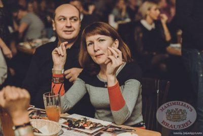 Чиж&Co, 5 декабря 2013 - Ресторан «Максимилианс» Челябинск - 22