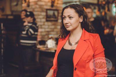 Чиж&Co, 5 декабря 2013 - Ресторан «Максимилианс» Челябинск - 23