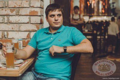 Чиж&Co, 5 декабря 2013 - Ресторан «Максимилианс» Челябинск - 25