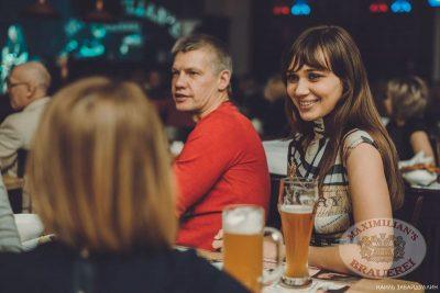 Чиж&Co, 5 декабря 2013 - Ресторан «Максимилианс» Челябинск - 26