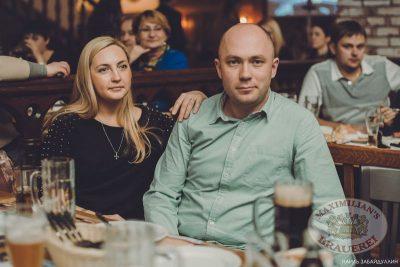 Чиж&Co, 5 декабря 2013 - Ресторан «Максимилианс» Челябинск - 28