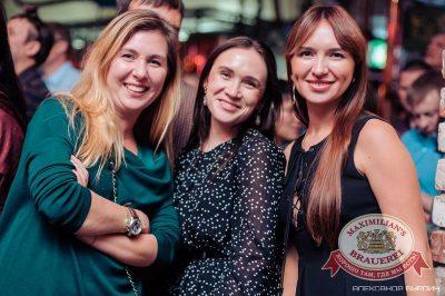 Чиж & CO, 17 сентября 2015 - Ресторан «Максимилианс» Челябинск - 05