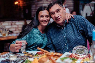 Чиж & CO, 17 сентября 2015 - Ресторан «Максимилианс» Челябинск - 06