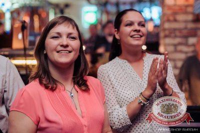Чиж & CO, 17 сентября 2015 - Ресторан «Максимилианс» Челябинск - 08