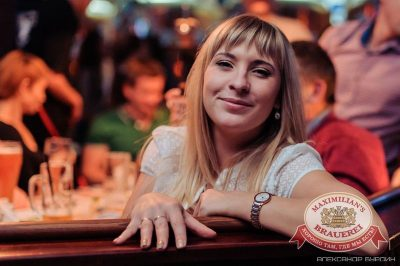 Чиж & CO, 17 сентября 2015 - Ресторан «Максимилианс» Челябинск - 09