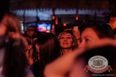 Чиж & CO, 17 сентября 2015 - Ресторан «Максимилианс» Челябинск - 16
