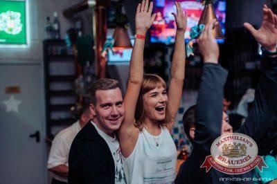 Чиж & CO, 17 сентября 2015 - Ресторан «Максимилианс» Челябинск - 17