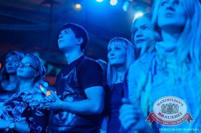 Чиж & CO, 17 сентября 2015 - Ресторан «Максимилианс» Челябинск - 19