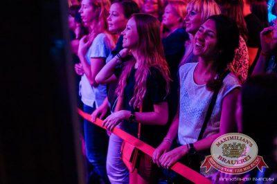 Чиж & CO, 17 сентября 2015 - Ресторан «Максимилианс» Челябинск - 20