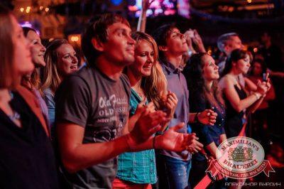 Чиж & CO, 17 сентября 2015 - Ресторан «Максимилианс» Челябинск - 22