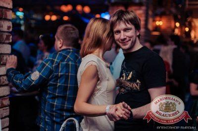 Чиж & CO, 17 сентября 2015 - Ресторан «Максимилианс» Челябинск - 25