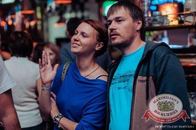 Чиж & CO, 17 сентября 2015 - Ресторан «Максимилианс» Челябинск - 26