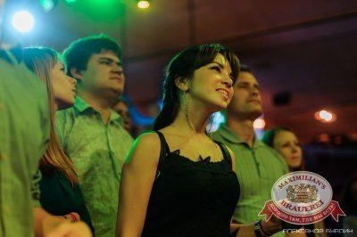 Чиж & CO, 17 сентября 2015 - Ресторан «Максимилианс» Челябинск - 28