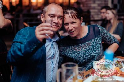 Чиж & CO, 17 сентября 2015 - Ресторан «Максимилианс» Челябинск - 29