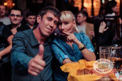 Чиж & CO, 17 сентября 2015 - Ресторан «Максимилианс» Челябинск - 30