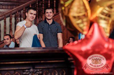 «Дыхание ночи»: Circus Show, 10 июля 2015 - Ресторан «Максимилианс» Челябинск - 06