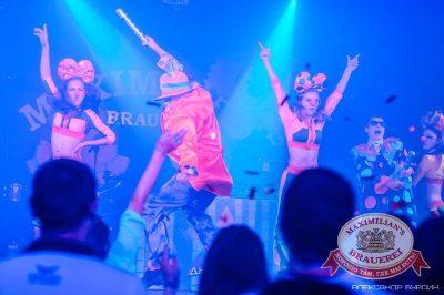 «Дыхание ночи»: Circus Show, 10 июля 2015 - Ресторан «Максимилианс» Челябинск - 08