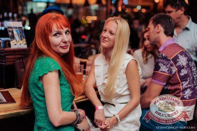 «Дыхание ночи»: Circus Show, 10 июля 2015 - Ресторан «Максимилианс» Челябинск - 23