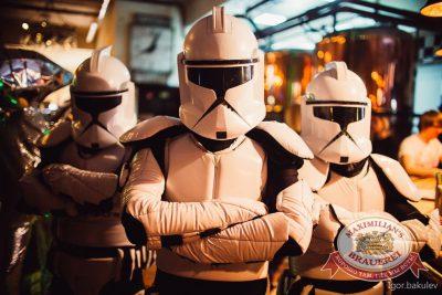 День космонавтики. Специальный гость: Atom Mix, 15 апреля 2016 - Ресторан «Максимилианс» Челябинск - 02