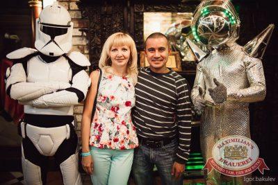 День космонавтики. Специальный гость: Atom Mix, 15 апреля 2016 - Ресторан «Максимилианс» Челябинск - 04