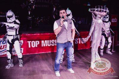День космонавтики. Специальный гость: Atom Mix, 15 апреля 2016 - Ресторан «Максимилианс» Челябинск - 08