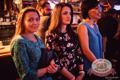 День космонавтики. Специальный гость: Atom Mix, 15 апреля 2016 - Ресторан «Максимилианс» Челябинск - 29