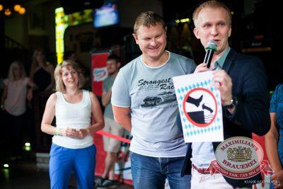 День ГИБДД, 3 июля 2015 - Ресторан «Максимилианс» Челябинск - 02